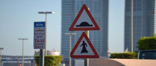 Abu Dhabi a piedi