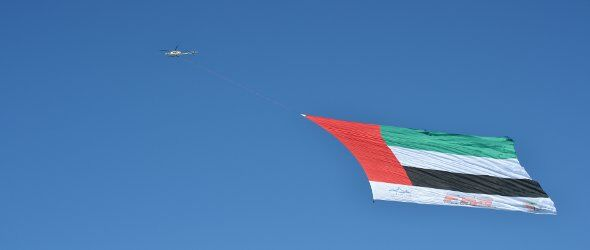 Cielo Abu Dhabi