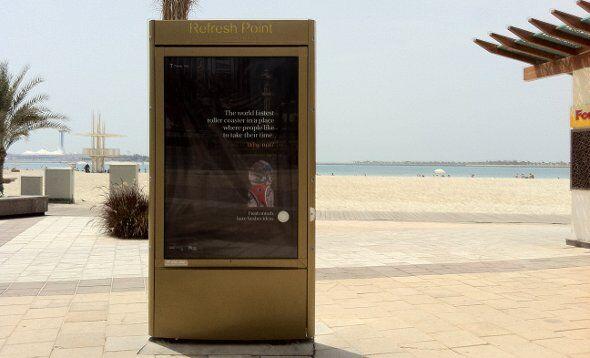 Caldo ad Abu Dhabi - Refresh Point su Corniche