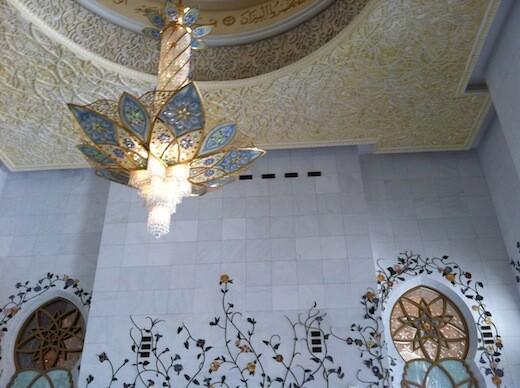 Lampadario nella Grande Moschea di Abu Dhabi