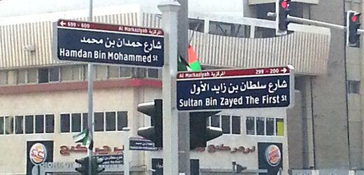 Abu Dhabi nomi delle strade