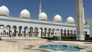 🌟 Special 🌟 Sheikh Zayed Grand Mosque