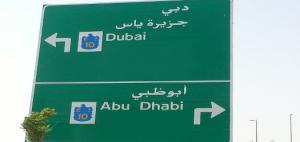 Ricordi d'estate tra Abu Dhabi e Dubai